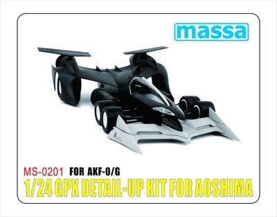 massa 閃電霹靂車 1/24 Asurada 阿斯拉 AKF/0 AKG 0/G 2022 GK立體車頭改套 全新