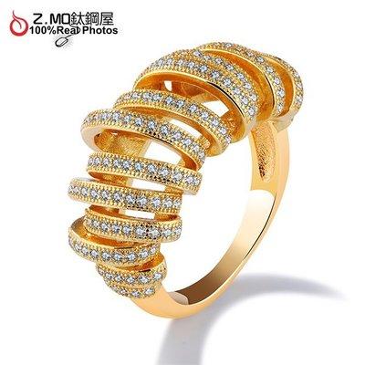 銅鍍金貴氣戒指 水鑽合金戒指 鍍金飾品 轉運配飾 新娘配飾 單件價【BKG056】Z.MO鈦鋼屋