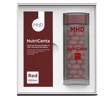 紐西蘭 MHD 鹿胎盤素 至尊紅版 60顆/盒 頂級保養 Red Placenta 正品