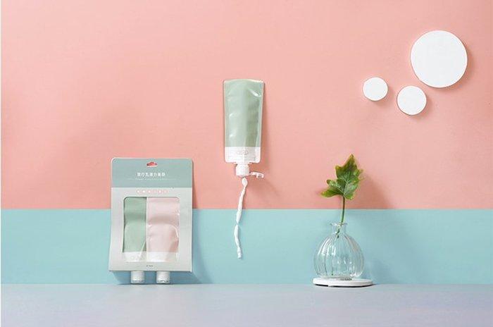 乳液沐浴乳分裝袋/旅行分裝袋(90mlx2入) 出差 出遊 創意 度假 化妝品 乳液