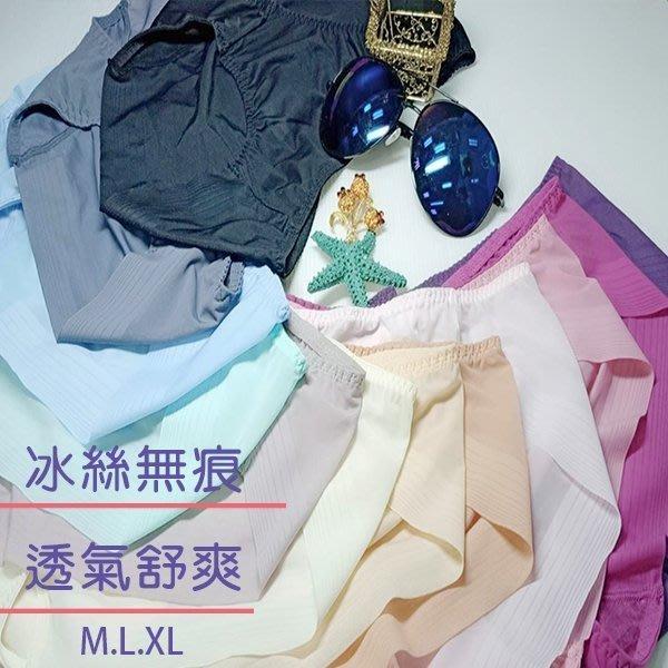 小百合美學內衣館M 6632~沒有穿過這件無痕褲你不知什麼叫好穿)低腰2件一組210元超薄