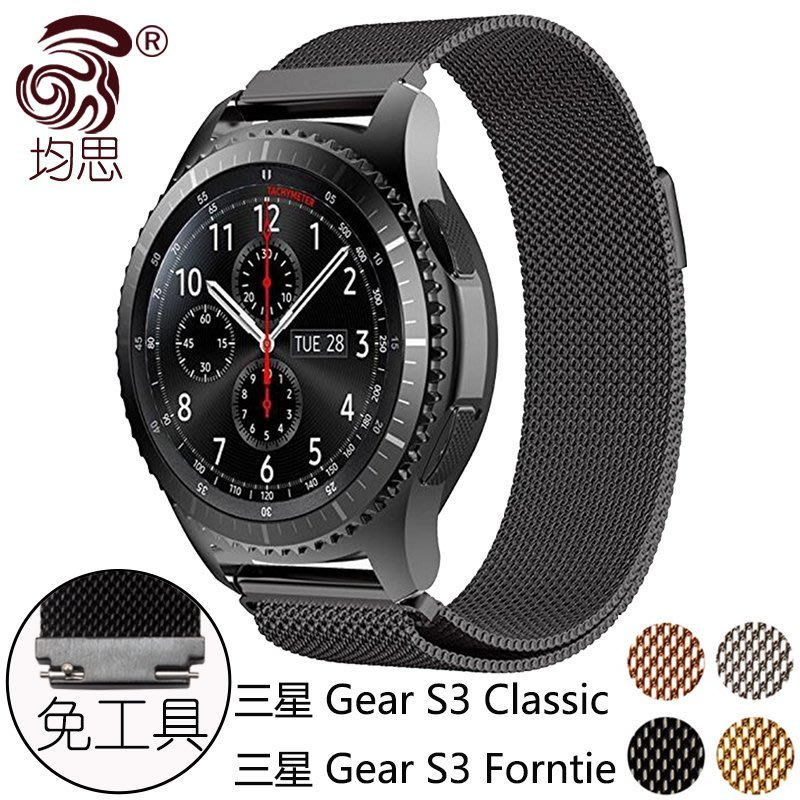 佳明 Garmin Vivoactive新4 手錶帶 Act新款ive 不銹鋼 米蘭尼斯 替換腕帶 22MM 金屬不鏽鋼C02