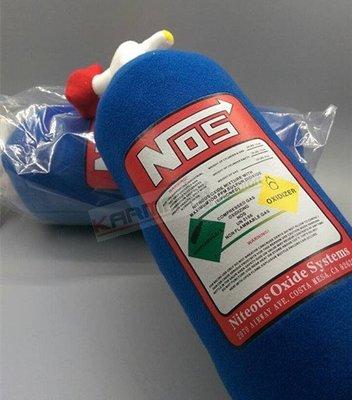 KarMa車藝 NOS氮氣瓶頭枕 (一個)