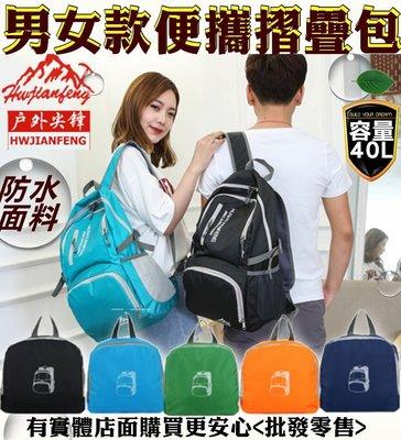 22046-105-興雲網購2店 戶外...