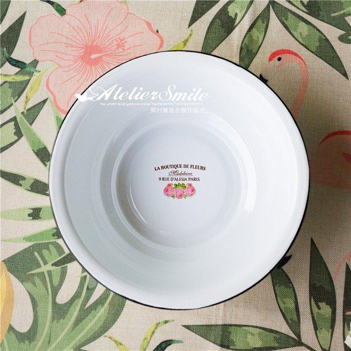 [ Atelier Smile ] 鄉村雜貨 復古作舊法式 法式玫瑰 搪瓷臉盆 直徑 32CM (現+預)