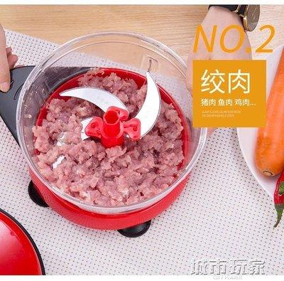 廚房用品 絞菜機手動廚房用品絞肉機餃子餡攪拌蒜泥家用攪蒜器切菜神器 下標免運