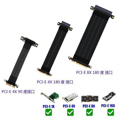 #現貨#熱銷~高速PCI-e PCI Express 8X或4X 鍍金延長線 用於電腦 礦機 比特幣 以太幣 顯卡~m2