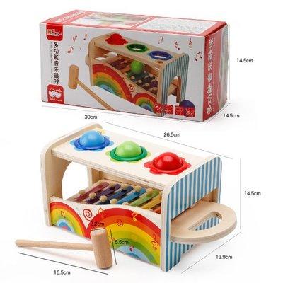 【晴晴百寶盒】木製敲琴敲球檯 寶寶过家家玩具 角色扮演 積木 秩序智力提升 練習 禮物 平價促銷 P092