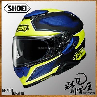 三重《野帽屋》SHOEI GT-Air II 全罩 安全帽 內襯可拆 內墨片 GTAIR2。BONAFIDE TC-3
