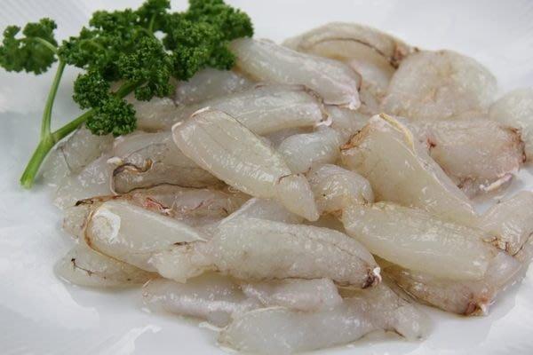 【萬象極品】蟳管肉(特大)/含包冰約400g(蟹管肉.蟹腿肉.蟹腳肉)~炒菜~煮羹~最好搭配食材