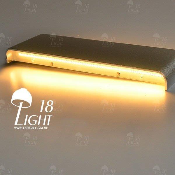 【 18 LIGHT 】 俐落質感 Texture [ 空之音壁燈-30cm-霧銀 ]