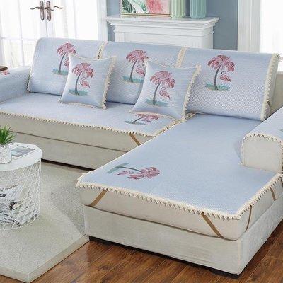 夏季沙發墊涼席冰絲防滑布藝藤席坐墊簡約現代全包沙發套罩巾 XY965