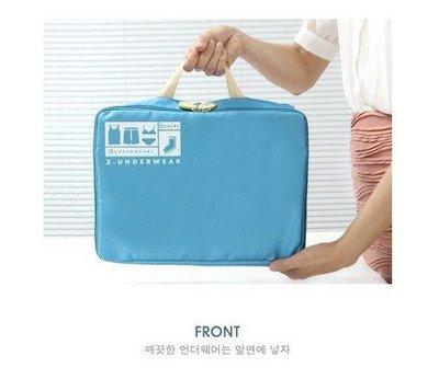 【東京數位】全新 韓版 法蒂希 UIT 多功能旅行收納包 衣物整理包 Clothes M SIZE