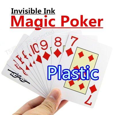 單買特製塑膠撲克牌 1副 神奇 PVC 塑膠 透視 撲克牌 免密碼 無記號 隱形 撲克 魔術 道具 非 麻將 天九牌
