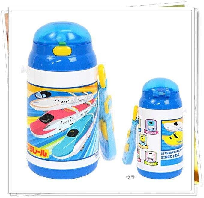 新幹線 360220 吸管水壺 保冷水壺  通販 奶爸商城 400ml (另售吸管配件)