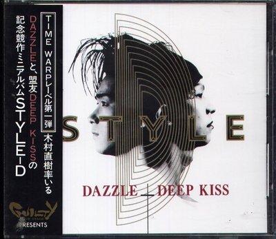 K - DAZZLE+DDEP KISS - STYLE-D 木村直樹 - 日版 - NEW
