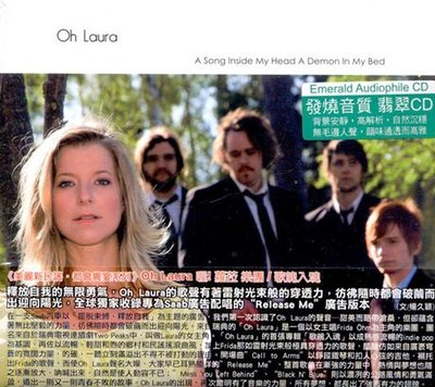 Oh Laura喔!蘿菈樂團CD:A SONG INSIDE MY HEAD A DEMON IN MY BED歌魄入魂