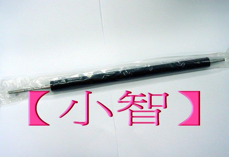 【小智】KONICA 7165.7272/BH-600/601/DI-650上熱反轉滾軸 56AA53070/71