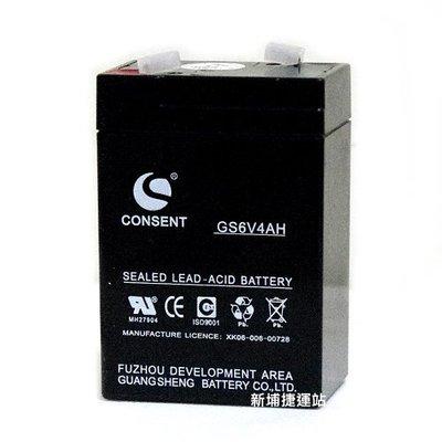 NP4-6 6V 4AH CONSENT電池可自取手電筒 兒童電動車 緊急照明燈 電子秤蓄電池