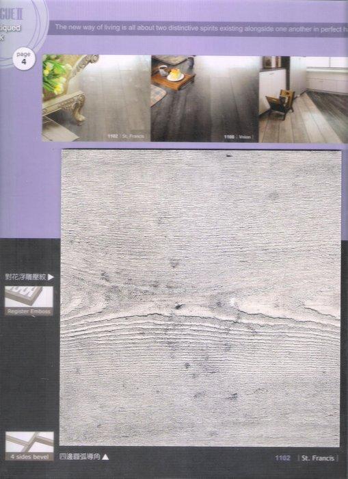 時尚塑膠地板賴桑~Vogue系列2~高級商用島角長條木紋塑膠地板每坪連工帶料$2400元起(特價中)