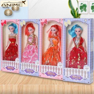 兩件免運~明潤芭比換裝婚紗洋娃娃套裝禮盒女孩公主生日禮物兒童玩具單個