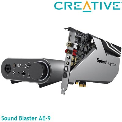 【MR3C】含稅【公司貨】CREATIVE創新未來 Sound BlasterX AE-9 PCI-E音效卡