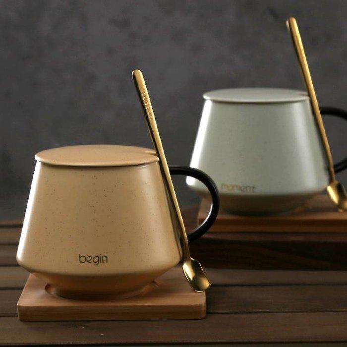 ☜男神閣☞ins北歐馬克杯咖啡杯簡約杯子陶瓷帶蓋勺辦公室水杯家用情侶一對