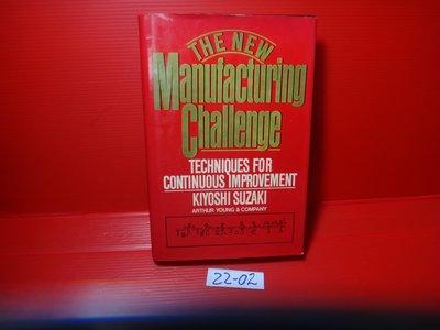【愛悅二手書坊 22-02】New Manufacturing Challenge