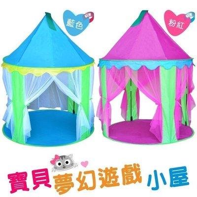 聖誕禮物 均一價279 收納兒童遊戲屋...