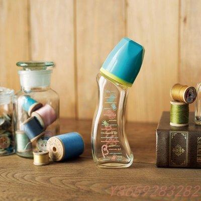 〖洋碼頭〗日本產Betta貝塔玻璃奶瓶GY3-150mlGF4-150ml A6481