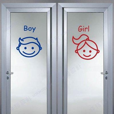 峰格壁貼〈廁所標誌 /P066L〉L尺寸賣場   WC 營業場所標示 防水貼紙    男女洗手間標誌 restroom
