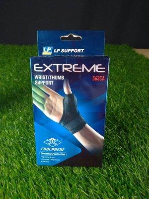 【iSport愛運動】♤   運動防護 ♤LP 563CA護指COOLPRENE菱形壓紋 媽媽手可用 一個入