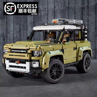 模型兼容樂高科技機械組42110路虎衛士越野車高難度拼裝模型積木玩具罐罐