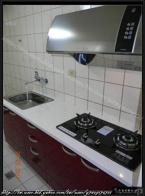 【雅格廚櫃】工廠直營~白鐵304桶身、不鏽鋼桶身、廚櫃、廚具、流理台、櫻花