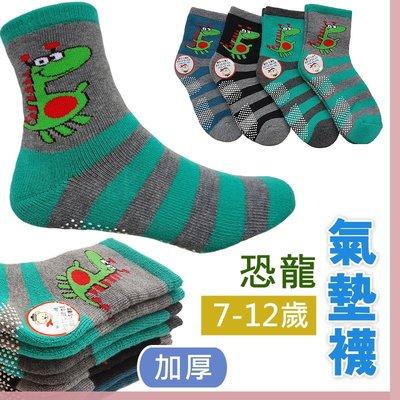 O-98-2 恐龍氣墊-童短襪【大J襪庫】6雙組210元-7-12歲運動襪全毛巾加厚毛襪-男童女童襪-國小彈力襪混棉台灣