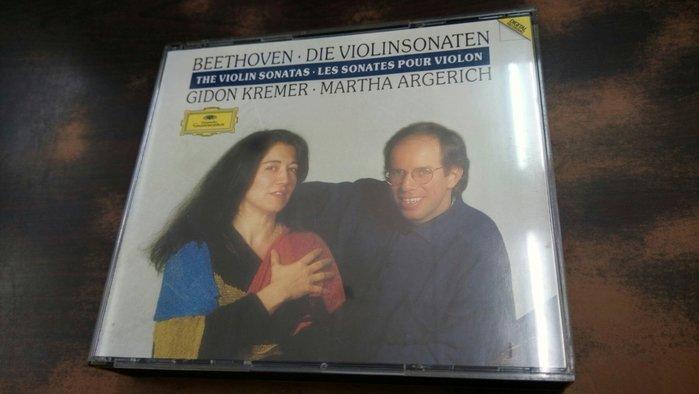 好音悅 半銀圈 Kremer Argerich Beethoven 貝多芬 小提琴奏鳴曲 3CD DG 德PMDC01版