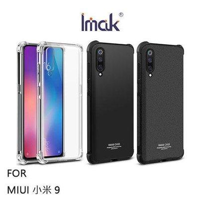 *phone寶*Imak MIUI 小米 9 全包防摔套(氣囊) 軟殼 背殼 TPU套 手機殼 保護殼