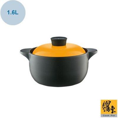 全新金盾耐熱陶瓷雙耳鍋1.6L鍋寶耐熱陶瓷鍋DT-1600-G(1.6公升)砂鍋陶鍋