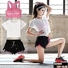 全場9折 運動套裝女韓國范兒夏季網健身服性感瑜伽服跑步【東京鐵塔】