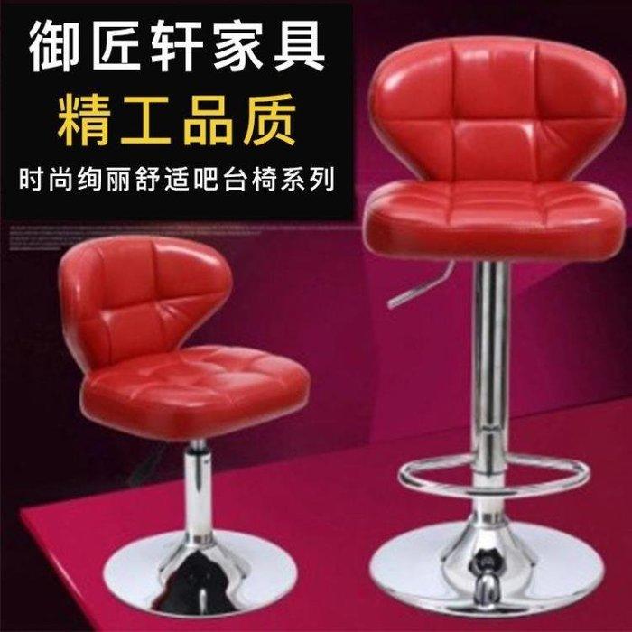 歐式吧臺椅酒吧椅高腳桌椅收銀吧凳升降旋轉前臺家用靠背學習椅子