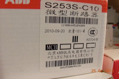 ABB (our ref 24) S253S-C10 OR S253-C10  ,MCB,10A,3 POLES