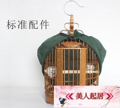 蝴蝶籠大號36鳥籠銅鉤竹耳杯老竹【美人...
