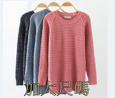 E186 秋季大尺碼百搭圓領鏤空套頭毛衣簡約純色針織衫