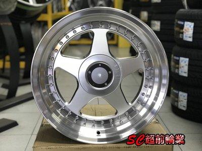 【超前輪業】編號(451) 17吋鋁圈 5孔120 5孔100 銀底車邊 深唇 前後配 E60 E39 E34
