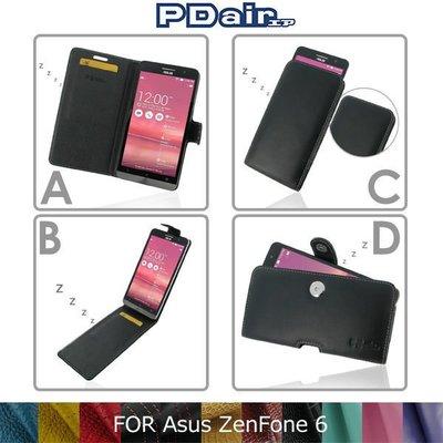 --庫米--PDair Asus ZenFone 6 側翻 / 下掀式 手拿直式 腰掛橫式皮套 可客製顏色