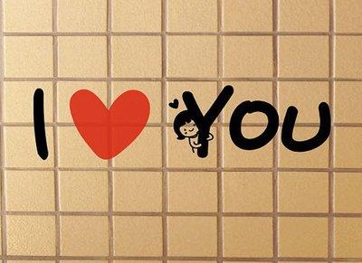 *YOOWOO*【韓國空運 Life adorn 微笑系列 愛心 傳情 我愛你 I Love You 轉印壁貼紙 家飾壁貼】