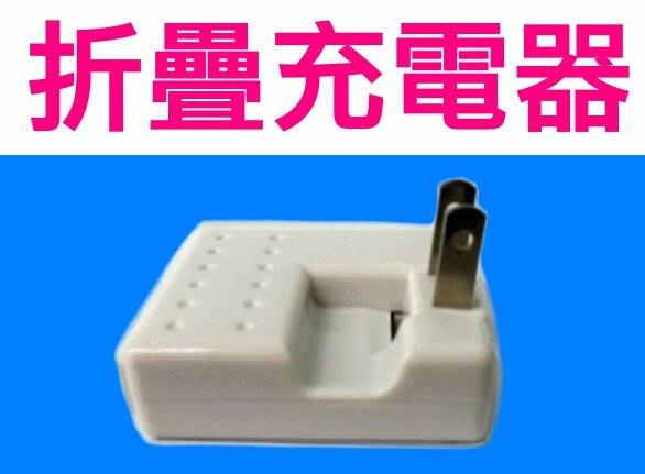 【傻瓜批發】折疊充電器 USB孔 通用型 平板電腦 mp3 mp4 小音箱 喇叭 板橋店面自取