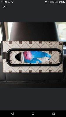 car tissue box holder 汽車紙巾架