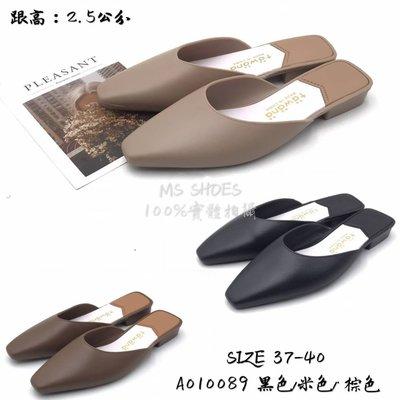 🇰🇷韓國新款QQ彈力穆勒鞋❤️