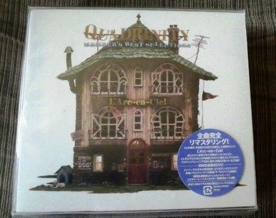 彩虹樂團 L'Arc~en~Ciel QUADRINITY ~團員精選4CD+DVD~【日版初回限定盤】現貨